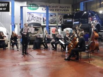 LR-WEST и Вивальди