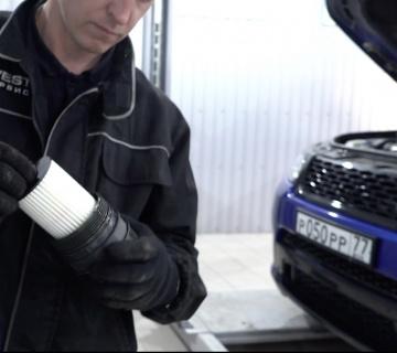 Замена масляного фильтра Range Rover