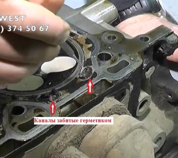 Ремонт бензинового атмосферного двигателя 4.4 AJ V8 Range Rover