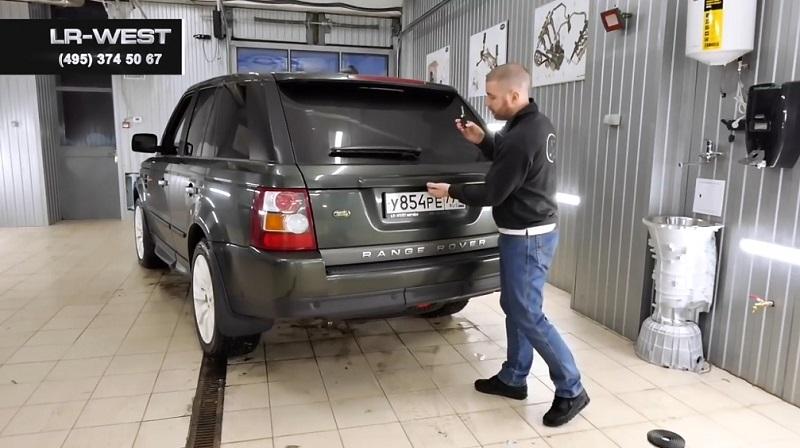 P1623 Land Rover – mercy