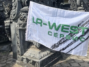 LR-WEST в Индонезии