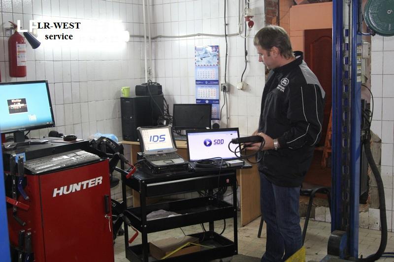 Компьютерная диагностика Range Rover Sport